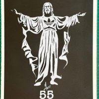 CMZ55 – Superstar Jesus – White